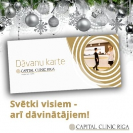 Svētki visiem - arī dāvinātājiem! Pērc Dāvanu karti un saņem dāvanu arī Tu!